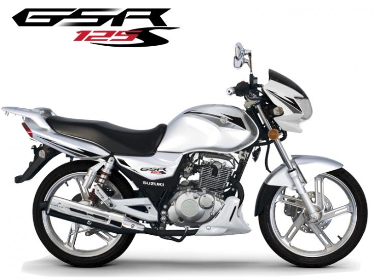 Motos - GSR 125S Cinza